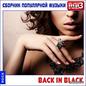 Back In Black (2014)