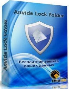 Anvide Lock Folder 3.27 Final Rus Portable + SkinsPack