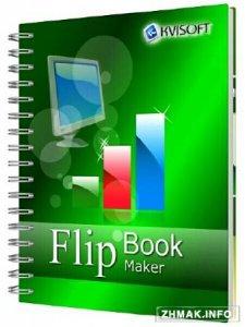 Kvisoft FlipBook Maker Pro 4.2.1.0 DC 25.09.2014