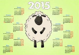 Красивый календарь 2015 - Веселая овца