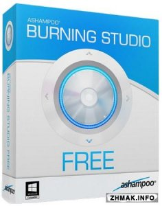 Ashampoo Burning Studio FREE 1.14.5 DC 16.07.2015