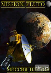 Новые горизонты. Миссия: Плутон / NG: New Horizons: Die Pluto Mission (2015/HDTVRip 720p)