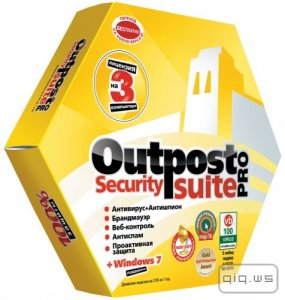 Agnitum Outpost Security Suite Pro 9.1.4652.701.1951 Final RePack by KpoJIuK (23.07.2015)