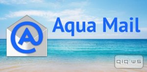 Aqua Mail Pro v1.5.9.38 dev6.6 Patched [Rus/Android]