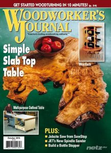 Woodworker's Journal №5 (October 2015)