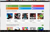 BlueStacks App Player 0.10.0.4321 (Android 4.4.2) Mod by AJacobs