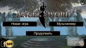 Angel Sword v1.0.5 [Mod Money/Unlocked/Rus/Android]