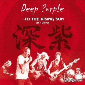 Deep Purple - ...To The Rising Sun. In Tokyo (2015) Lossless