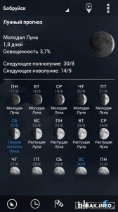 Digital Clock & World Weather v1.05.43 [Mod Ad Free/Rus/Android]