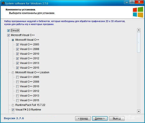 System software for Windows 2.7.6 (2015/RUS)