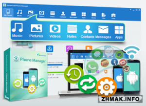 Apowersoft Phone Manager PRO 2.6.2