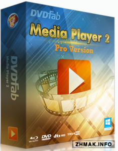 DVDFab Media Player PRO 2.5.0.5 + Русификатор