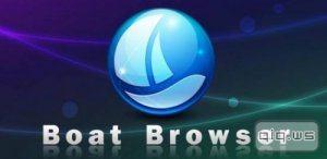 Boat Browser for Android Pro v8.7.1 [Rus/Android]