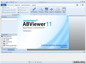 ABViewer Enterprise 11.0.0.12