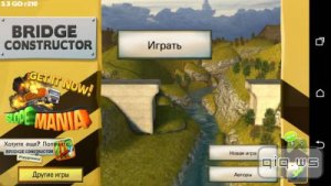 Bridge Constructor v3.5 [Mod All Unlocked/Rus/Android]