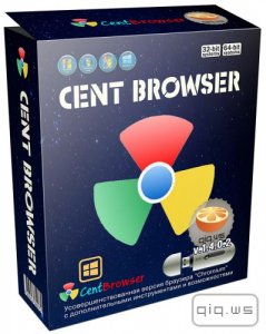Cent Browser 1.4.0.2 Final + Portable (ML/Rus) [x86/x64]