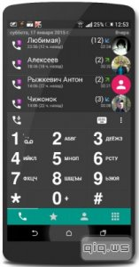 DW Contacts & Phone & Dialer v2.9.6.1 Pro [Patched/Rus/Android]