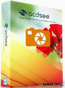 ACDSee 19 Build 405 (x86/x64)