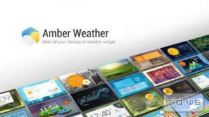 Amber Weather v1.5.9 [Full/Rus/Android]
