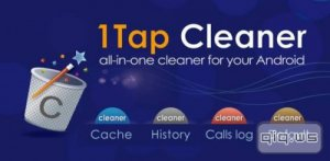1Tap Cleaner Pro v2.64 [Patched/Rus/Android]