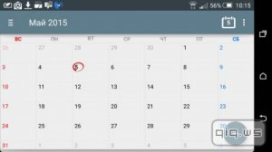 Calendar + Planner Scheduling v1.07.37 [Paid Version/Rus/Android]
