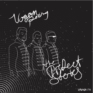 Vogon Poetry - The Prefect Stories (2015)