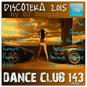 Discoteka 2015 Dance Club Vol. 143 (2015)