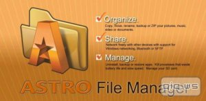 ASTRO File Manager with Cloud PRO v4.6.2.2 [Rus/Android]