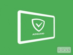 Adguard Premium v2.1.168 Beta [Patched/Rus/Android]
