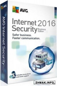 AVG Internet Security Business Edition 2016.0.7161