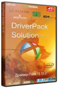 DriverPack Solution 15.10 (2015/RUS/MULTi)
