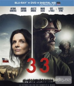 33 / The 33 (2015/BDRip/1080p/720p/HDRip/2100Mb/1400Mb/700Mb)