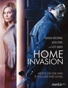 Взлом / Home Invasion (2016) WEB-DLRip/WEB-DL 1080p