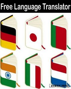 Free Language Translator 3.9 + Portable