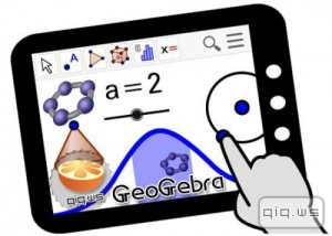 GeoGebra 5.0.201.0-3D Stable + Portable [2016/Ml/RU]