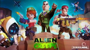 Alien Creeps TD v2.1.0 (Android)