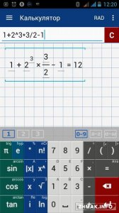 Graphing Calculator Mathlab Pro 4.6.111 (Android)