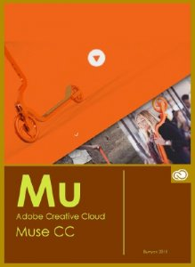 Adobe Muse CC 2015.1.0 Update 3 by m0nkrus