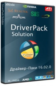 DriverPack Solution 16.2 (2016/RUS/ENG/ML/DVD9)