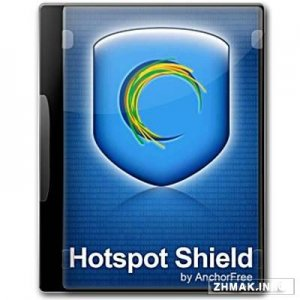 Hotspot Shield VPN 5.20.15 Elite