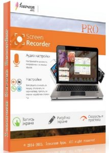 Icecream Screen Recorder Pro 3.20