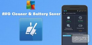 AVG Cleaner & Battery Saver PRO 3.0.0.6 (Android)