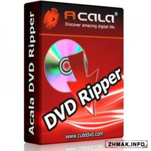 Acala DVD Ripper Professional 6.3.9.326 + Portable