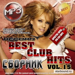Best club hits №15 (2016)