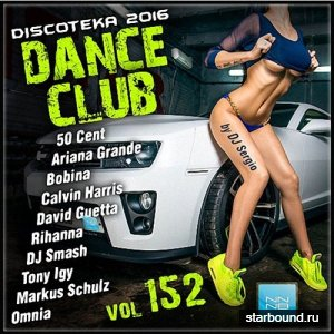 Дискотека 2016 Dance Club Vol. 152 (2016)