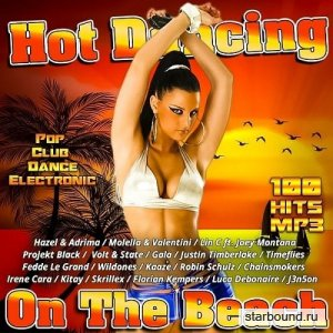 Hot Dancing On The Beach (2016)