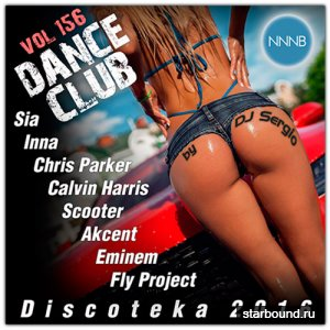 Дискотека 2016 Dance Club Vol.156 (2016)