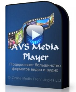 AVS Media Player 4.3.3.117 (Rus/Eng)