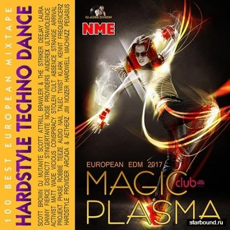Magic Plasma: Hardstyle Techno Dance (2017)