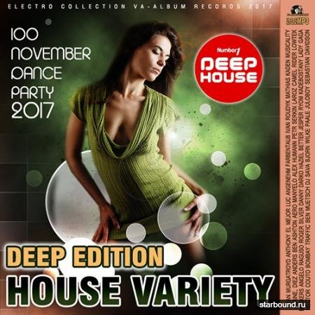 House Variety: Deep Edition (2017)